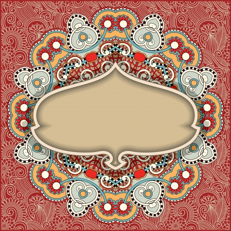 vintage template in floral background  Vector