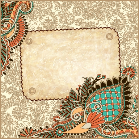 art product: grunge vintage template