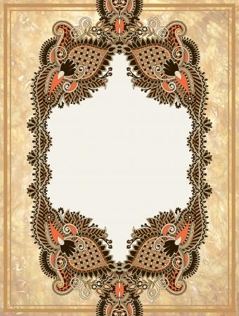 古美術品: グランジのバック グラウンドでヴィンテージの装飾的な花のフレーム