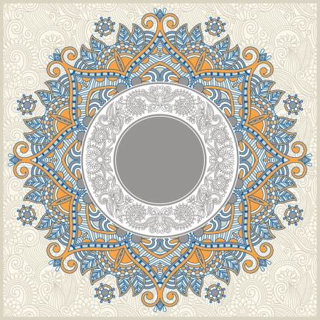 arabesque antique: circle floral ornamental vintage template