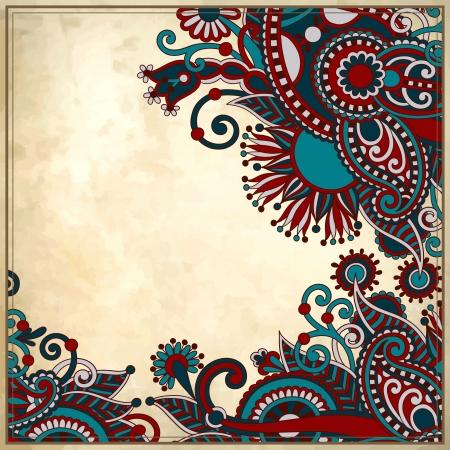flower design on grunge background Stock Vector - 17367236