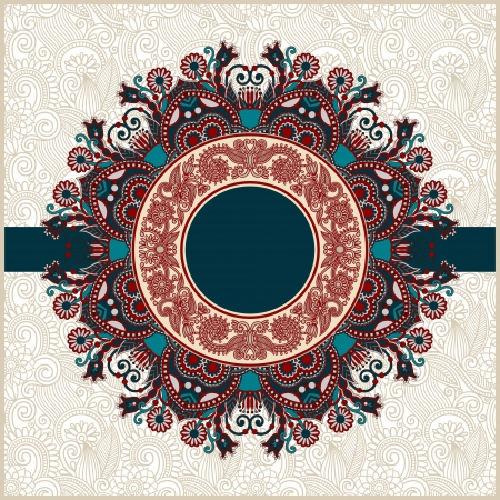 ornate floral carpet background with template for your text Stock Vector - 17367414