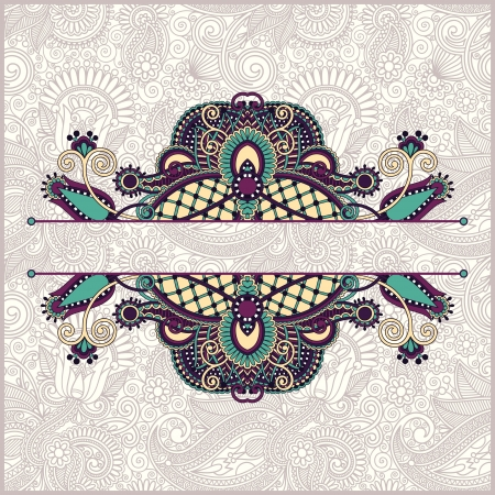 vintage ornamental template Stock Vector - 18796998