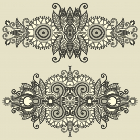 ornamental floral adornment Stock Vector - 19894534