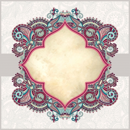 old book cover: grunge vintage template with ornamental floral pattern Illustration