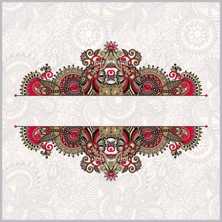 swirl border: ornate floral card announcement Illustration