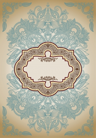 vintage ornamental template Stock Vector - 21636384