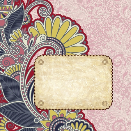 grunge vintage template with ornamental floral pattern Vector