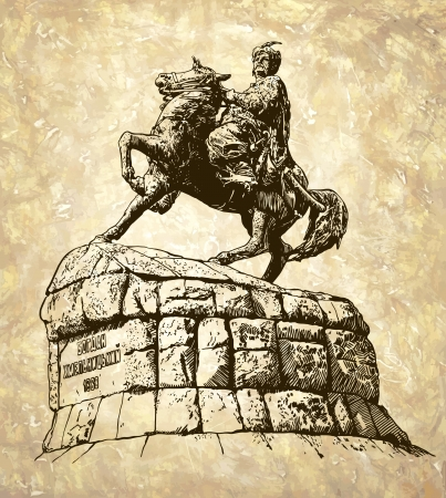 original sketchy black and white digital drawing of historic monument of famous Ukrainian hetman Bogdan Khmelnitsky on Sofia square, Kyiv (Kiev), Ukraine, Europe, engraved style on grunge paper background Vector