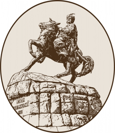 original sketchy  digital drawing of historic monument of famous Ukrainian hetman Bogdan Khmelnitsky on Sofia square, Kyiv (Kiev), Ukraine, Europe, engraved style Vector
