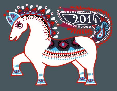 ukrainian tribal ethnic painting, unusual horse, folk illustration, symbol of 2014 new year Stock Vector - 22126496