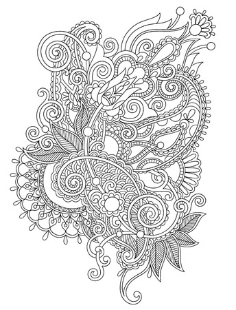 original hand draw line art ornate flower design. Ukrainian traditional style. Black and white collection Vector