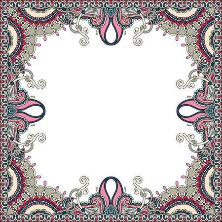 old book cover: floral vintage frame, ukrainian ethnic style. Illustration
