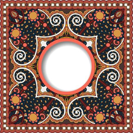 decoratief patroon van de Oekraïense etnische tapijt ontwerp met plaats voor uw tekst, abstract tribale frame grens, vector illustratie Stock Illustratie