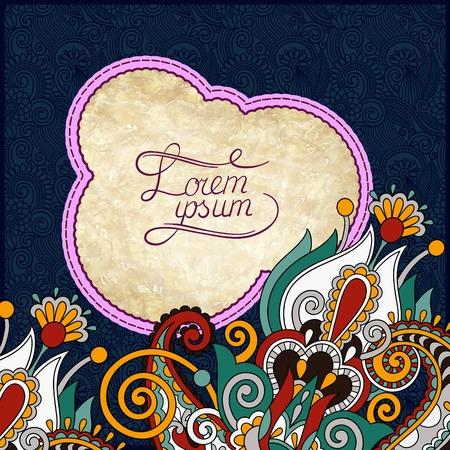 Motif grunge vintage sur fond floral avec place pour votre texte pour la conception de couverture de livre, invitation, emballage, brochure, carte de voeux et al, illustration vectorielle Banque d'images - 32233320