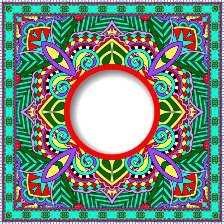 decoratief patroon van Oekraïense etnische tapijt ontwerp met plaats voor uw tekst, abstract tribale frame grens, vector illustratie Stock Illustratie