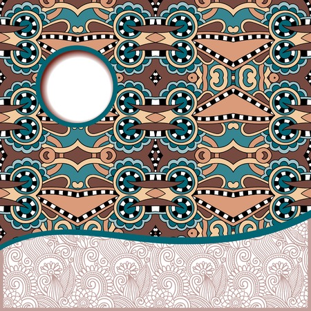 geometric tribal pattern with place for your text and company name, ornate oriental ethnic style, decorative retro banner, vector illustration Vector
