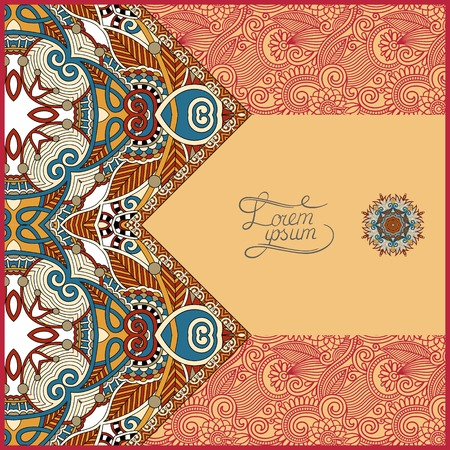 old book cover: unusual floral ornamental template with place for your text, oriental vintage pattern for invitation party card, brochure design, postcard, packing, book cover, illustration