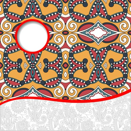 geometric tribal pattern with place for your text ornate oriental ethnic style, decorative retro banner Vector