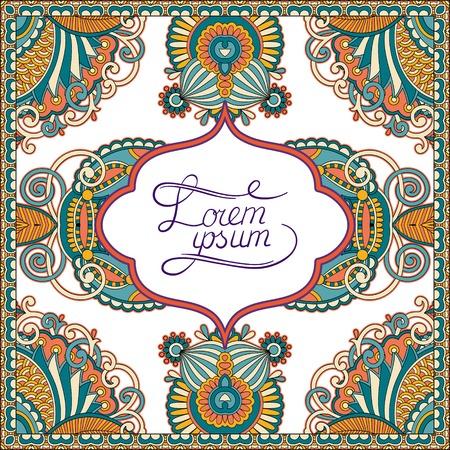 decoratief patroon van Oekraïense etnische tapijt ontwerp met plaats voor uw tekst, abstracte tribale frame grens