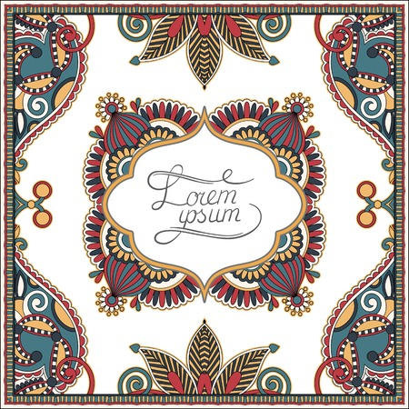 batik pattern: decorative pattern of ukrainian ethnic carpet design with place for your text, abstract tribal frame border