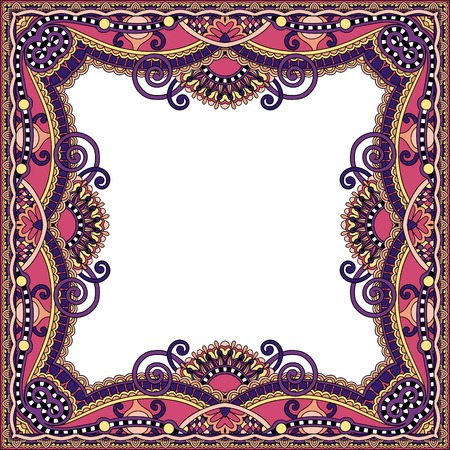 old book cover: floral vintage frame, ukrainian ethnic style. Vector illustration Illustration