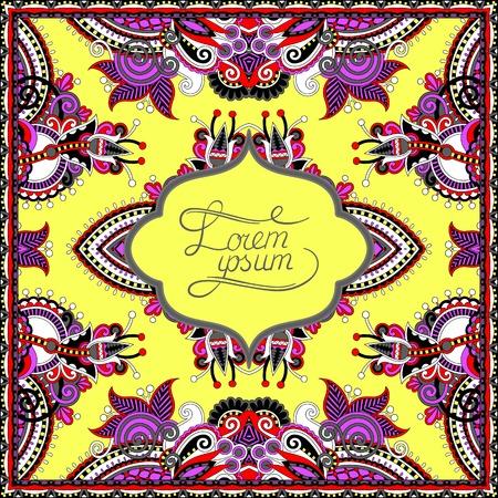 decoratief patroon van Oekraïense etnische tapijt ontwerp met plaats voor uw tekst, abstracte tribale frame grens, vector illustratie Stock Illustratie