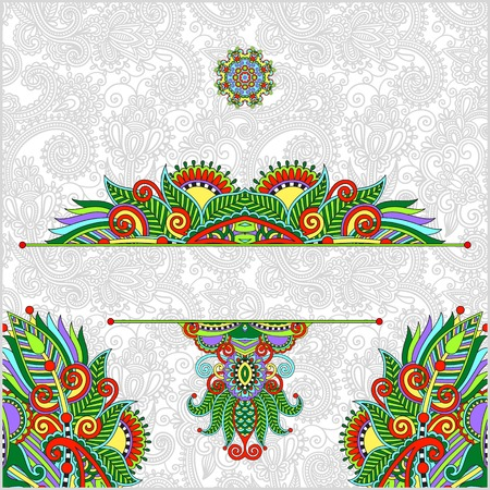 solemn: invitation card with neat ethnic background, royal ornamental design element for packing, web decoration, book cover, brochure and other, vector illustration Illustration