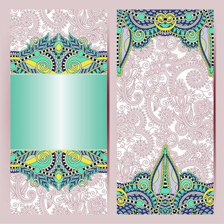 carta di etichetta decorativi per la progettazione d'epoca, modello etnico, antiquariato biglietto di auguri, invito con pizzo ornamento, illustrazione vettoriale