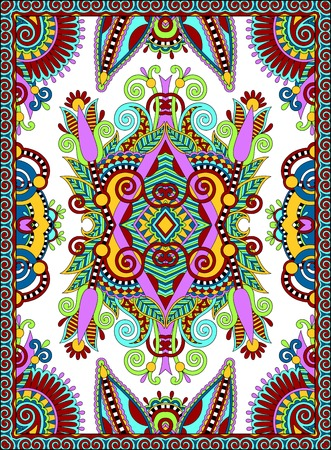 counterpane: ukrainian floral carpet design for print on canvas or paper, karakoko style ornamental pattern, vector illustration
