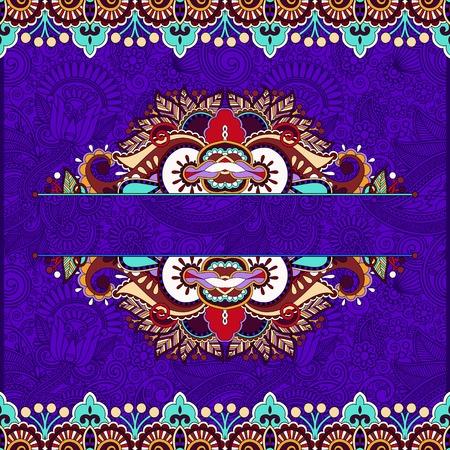 floral decorative violet colour invitation card, vintage paisley frame design, flower divider and page decoration on ornamental background, vector illustration Vector