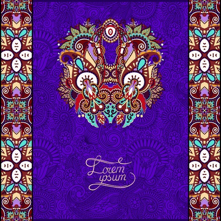 invitation card with neat ethnic violet colour background, royal ornamental design element for packing, web decoration, vector illustration Vector