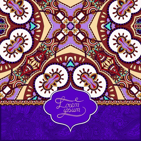 place for text: unusual violet colour floral ornamental template with place for text, oriental vintage pattern for invitation party card, brochure design, vector illustration