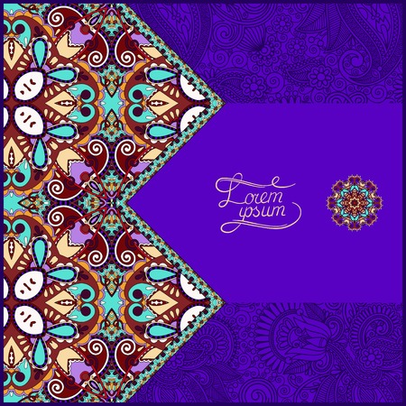 old book cover: unusual violet colour floral ornamental template with place for text, oriental vintage pattern for invitation party card, brochure design, vector illustration