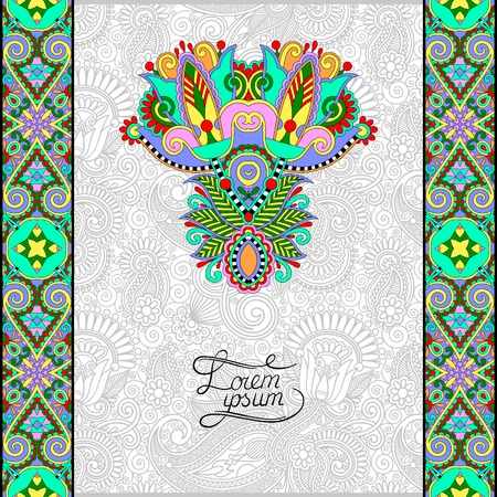 solemn: invitation card with neat ethnic background, royal ornamental design element for menu, packing, web decoration, book cover, brochure and other, vector illustration