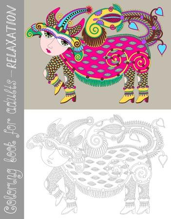 fantastic creature: coloring book page for adults with unusual fantastic creature in decorative ukrainian karakoko style, vector illustration