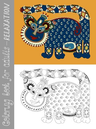 creature: coloring book page for adults with unusual fantastic creature in decorative ukrainian karakoko style, vector illustration