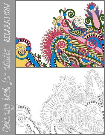 dibujos para colorear: p�gina �nica para colorear libro para adultos - el modelo de Paisley flor, alegr�a para los ni�os mayores y adultos coloristas, que como l�nea de arte y creaci�n, ilustraci�n vectorial
