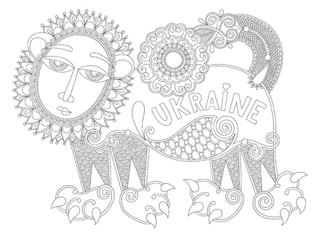 fantastic creature: black and white unusual fantastic creature in decorative Ukrainian karakoko style for coloring book for adults - relaxation, vector illustration
