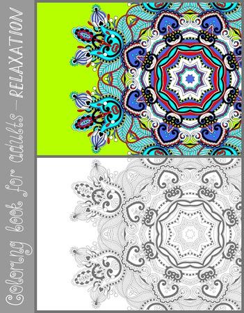 colouring pages: p�gina �nica para colorear libro para adultos - dise�o de Paisley flor, alegr�a para los ni�os mayores y adultos coloristas, que como l�nea de arte y creaci�n, ilustraci�n vectorial