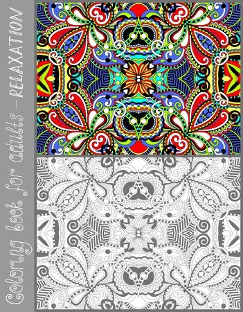 página única para colorear libro para adultos - diseño de Paisley flor, alegría para los niños mayores y adultos coloristas, que como línea de arte y creación, ilustración vectorial