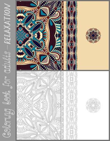 fascinação: página exclusiva para colorir livro para adultos - design de paisley flor, alegria para crianças mais velhas e adultos coloristas, que gostam de linha arte e criação, ilustração vetorial
