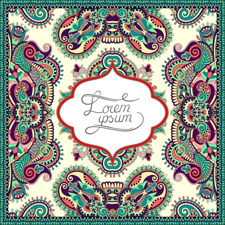 kilim: decorative pattern of ukrainian ethnic carpet design with place for your text, abstract tribal frame border, vector illustration