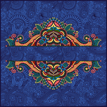 ultramarine: unusual floral ornamental template with place for your text, oriental vintage pattern for invitation party card, brochure design, postcard, packing, book cover, ultramarine color Illustration