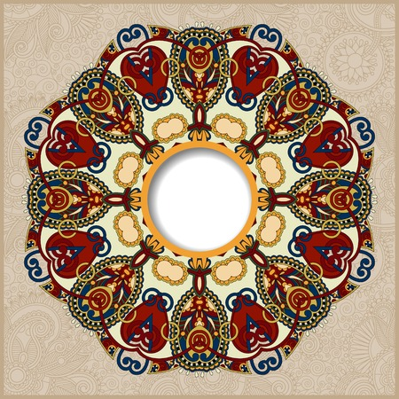 kilim: floral round pattern in ukrainian oriental ethnic style for your greeting card or invitation, template frame design for card, vintage lace doily in beige colour