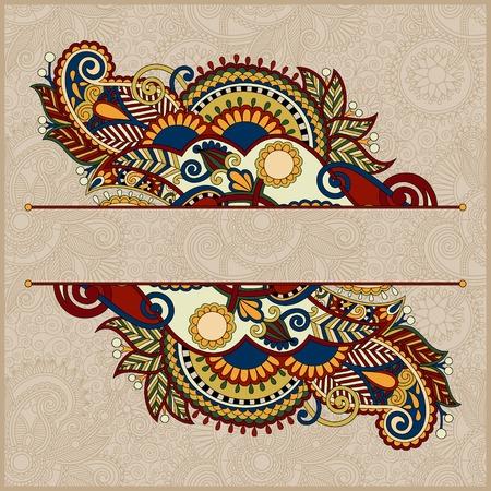 グリーティング カードまたは民俗様式の結婚式の招待状の東洋の装飾的なテンプレートに配置できますテキスト、空の場所でベージュ色