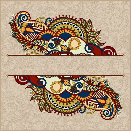 motif pattern: oriental decorative template for greeting card or wedding invitation in a folk style, you can place your text in the empty place in beige colour Illustration