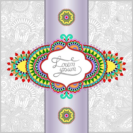 label frame: unusual floral ornamental template with place for your text, oriental vintage pattern for invitation party card, brochure design, postcard, packing, book cover, vector illustration