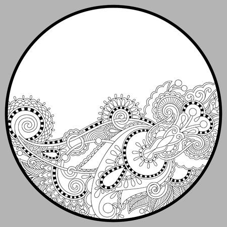 vuxen: målarbok sida för vuxna - zendala, glädje till äldre barn och vuxna colorists, som gillar line art skapande, slappna av och meditation, vektor illustration Illustration