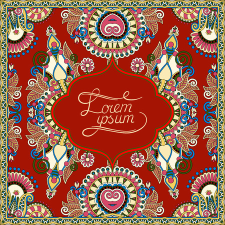 dirty carpet: decorative pattern of ukrainian ethnic carpet design with place for your text, abstract tribal frame border, vector illustration on dirty dark red